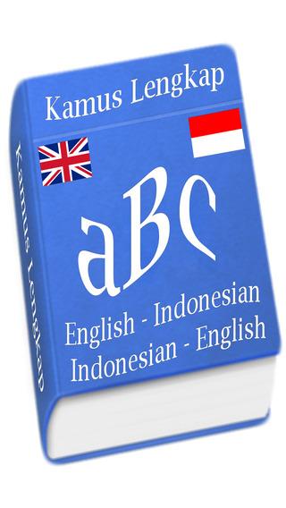 kamus di lec bali